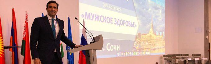 Masterclass en Rusia cirugía reconstructiva del varón