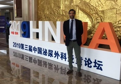 Henan Medical Association meeting javier romero