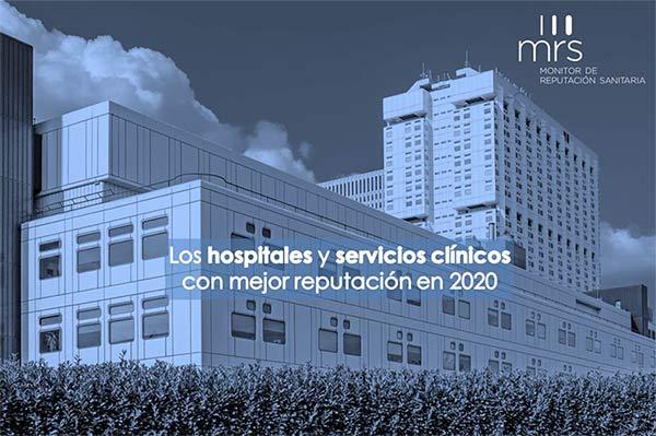 mejores hospitales en España